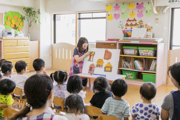川崎認定保育「可愛ベビーホーム」